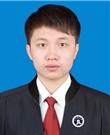 太原合同纠纷律师-贺浩伟律师