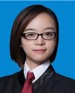 湖南反不正当竞争律师-杨娜律师