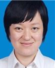 重庆刑事辩护律师-刘丽娜律师