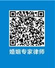 惠州婚姻家庭律师-天穗离婚律师团队律师
