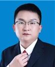 北京商标律师-时胜元律师