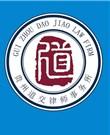 贵阳交通事故律师-贵州道交律师事务所