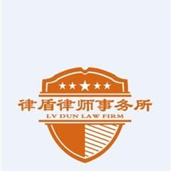 成都交通事故律師-四川律盾律師事務所律師
