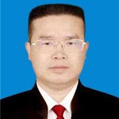 貴州合同糾紛律師-楊再坤律師