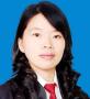 台州律师-陈萍律师