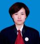青岛律师-田翠丽律师