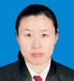 青岛律师-石臻律师
