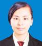 唐山律师-王丽娜律师