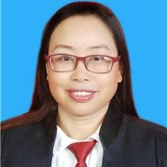 黄南律师-吕鲜红律师