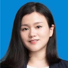 杭州合同糾紛律師-謝雯珉律師