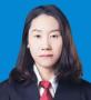 大庆律师-杜宝娜律师