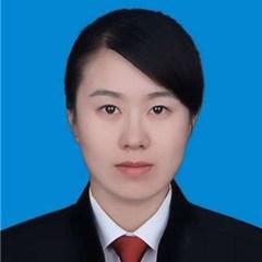 徐州工程建筑律师-张寒瑜律师