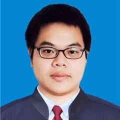 清远律师-欧权泉律师