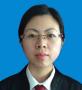 长春律师-张维律师