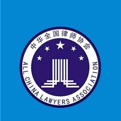 廣州刑事辯護律師-廣東頂匠律師事務所律師