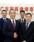深圳房产纠纷律师-赵启太律师