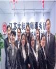 苏州离婚律师-江苏大昶律师事务所律师
