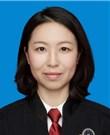 昆明婚姻家庭律师-尹雪佳律师