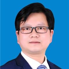 山南律師-何志昌律師
