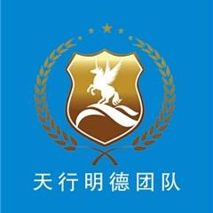 南京房產糾紛律師-天行明德團隊律師
