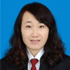 臨夏律師-王錫宏律師