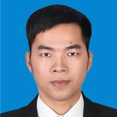 海南律師-范賢成律師