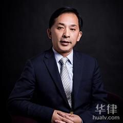 金华律师-顾跃华律师