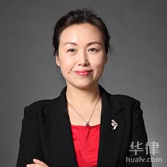 北京刑事辩护律师-李国蓓律师