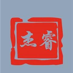 北京杰睿律師事務所
