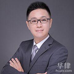 上海房產糾紛律師-嚴中承律師