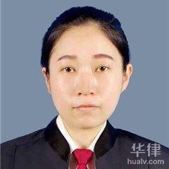 延安律師-王雪律師