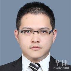 上海房產糾紛律師-王金磊律師
