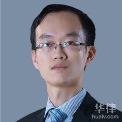 广州合同纠纷律师-陈嘉律师