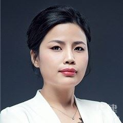 洛陽律師-李麗律師
