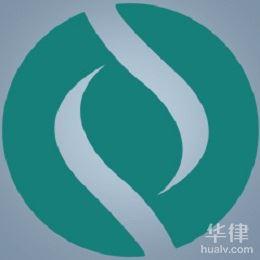 洛陽律師-河南見素律師事務所律師