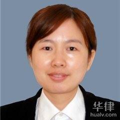 杭州合同糾紛律師-鄭艷律師