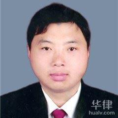 松江區律師-上海澤濟律師事務所律師