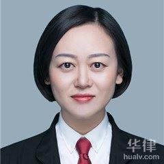 济南律师-谭蕾律师