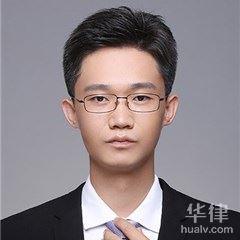 天津律師-王屹然律師