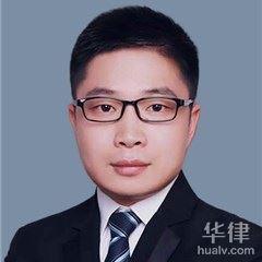 南京房產糾紛律師-于俊律師