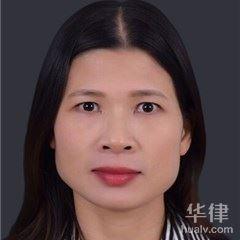 肇慶律師-朱愛清律師