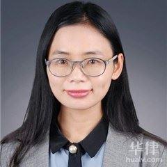 中山律師-呂方圓律師