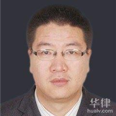 房产纠纷律师澳门娱乐游戏网址-魏天贵律师