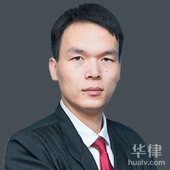 浙江公司法律師-王勇律師