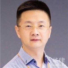 中山律師-劉云海律師