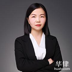 宁波婚姻家庭律师-秦萌萌律师