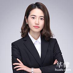寧波婚姻家庭律師-張露律師