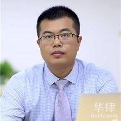 北京刑事辩护律师-马志良律师