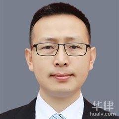 貴州公司法律師-向小軍律師