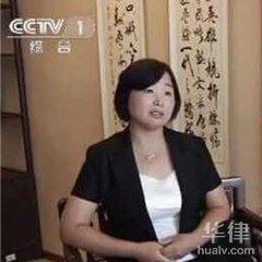 北京刑事辩护律师-李娜律师